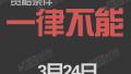 2017北京楼市新政解读:购房限制升级