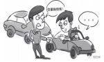 山东街头惊现新型碰瓷 开车碰到碰瓷党应该这样做!