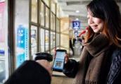 方便了!南京六大汽车站可以微信支付宝买票啦