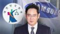 评级机构:李在镕入狱将致三星长期竞争力恶化