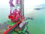 6000吨最终接头入水,海底隧道连为一体 港珠澳大桥主体工程贯通在即 预计今年底大桥全线通车,香港至珠海陆路由3小时变成半小时