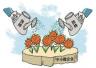新修订《中小企业促进法》颁布 明确为小微企业减免税负