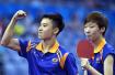乒乓球于子洋/王曼昱混双夺冠张继科男单被淘汰