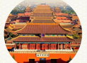 中国最新世界遗产名录
