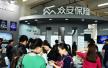 中国首家互联网保险公司众安保险IPO获批准