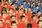 南科大举行开学典礼