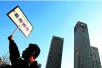 8月住宅销售价格指数发布 郑州新房涨幅回落最大