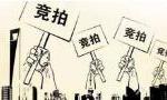 南京7幅地块20日开拍 江宁梦工厂地块暂停出让