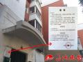 沈阳多个小区免费安装净水器? 官方:又一个骗局
