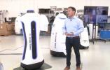 """车型智能安全机器人 这是现实版""""变形金刚""""吗?"""