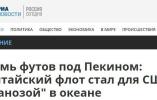美印抱团围堵中国?俄媒:忘了中国有这些海上利器?