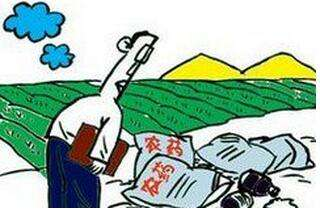 作物施肥实现精准投放
