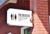 河南新改建旅游厕所3667座 基本实现目标