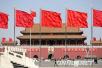 北京市公安局:30日天安门广场及周边将交通管制