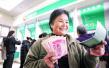 下月起在青岛领养老金开始用社保卡,市内三区先行