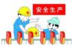 濮阳市领导督导检查安保维稳和安全生产工作