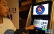 从比特币到ICO:虚拟货币依然是场乌托邦