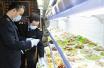山东9月食品安全抽检情况 餐饮食品合格率92.34%