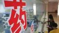 """重庆公立医院综合改革呈现""""四升四降三满意""""趋势"""