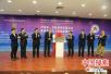 河南首个诺贝尔奖工作站落户郑州高新区 填补领域空白
