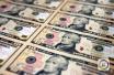 美国9月核心通胀率低迷 12月再加息可能性较大