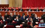 中共第十八届中央委员会第七次全体会议公报