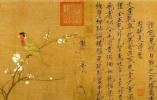 这个宋朝的风流皇帝玩儿成了一代文艺大家!