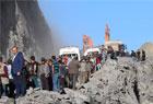 土耳其煤矿塌方