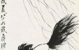 齐白石罕见骏马图,是怎样的一派景象呢?