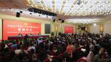 【回放】十九大首场记者招待会:加强党建工作和全面从严治党 全程