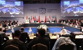 土耳其总统呼吁发展中国家八国集团在内部贸易中用本币结算