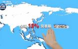 中国为全球贡献多少就业?仅一带一路就超16万