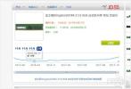 内存一年涨三倍,中国厂商能否终结日韩垄断?!