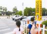 """台州首批""""过街按钮""""上岗,这个""""神器""""是这样操作的"""