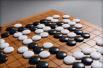 2017年全国业余围棋棋王争霸赛总决赛在杭州激战正酣