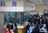 青岛医疗机构设置规划征求意见 拟鼓励社会办医