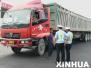 莱芜交警启动大货车闯禁区专项整治行动