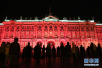 俄罗斯组织多场活动 纪念十月革命100周年