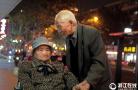 88岁老人的感人爱情