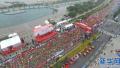 全国首届新闻界马拉松吸引近千名新闻工作者参赛
