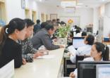 房电水气一窗办,衢州跨部门联动让老百姓享便利实惠