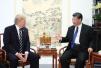 美媒:特朗普访华表现务实 中美两国角色正在变化