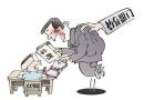 长春教委:乱办班、乱补课的公办学校教师调离或调整岗位