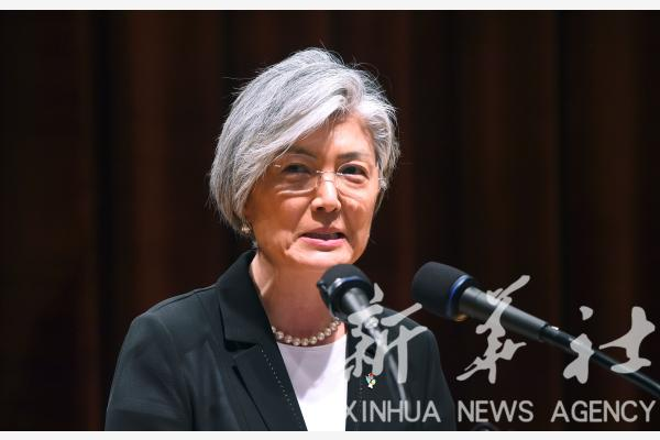 韩外交部:中韩就文在寅12月中旬访华进行沟通