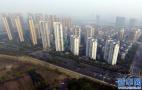 扬州楼市新政:父母子女的公积金可以一起还商贷