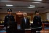 广东省委原常委李嘉受贿案一审开庭 涉案金额2058万