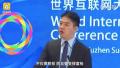 刘强东:还有几千万人极度贫困是富人的耻辱