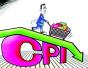 食品价格走低 11月CPI涨幅比上月有所回落