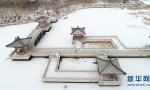 银川海宝公园雪景