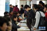 山东省级人力资源服务产业园公示 4家机构入选